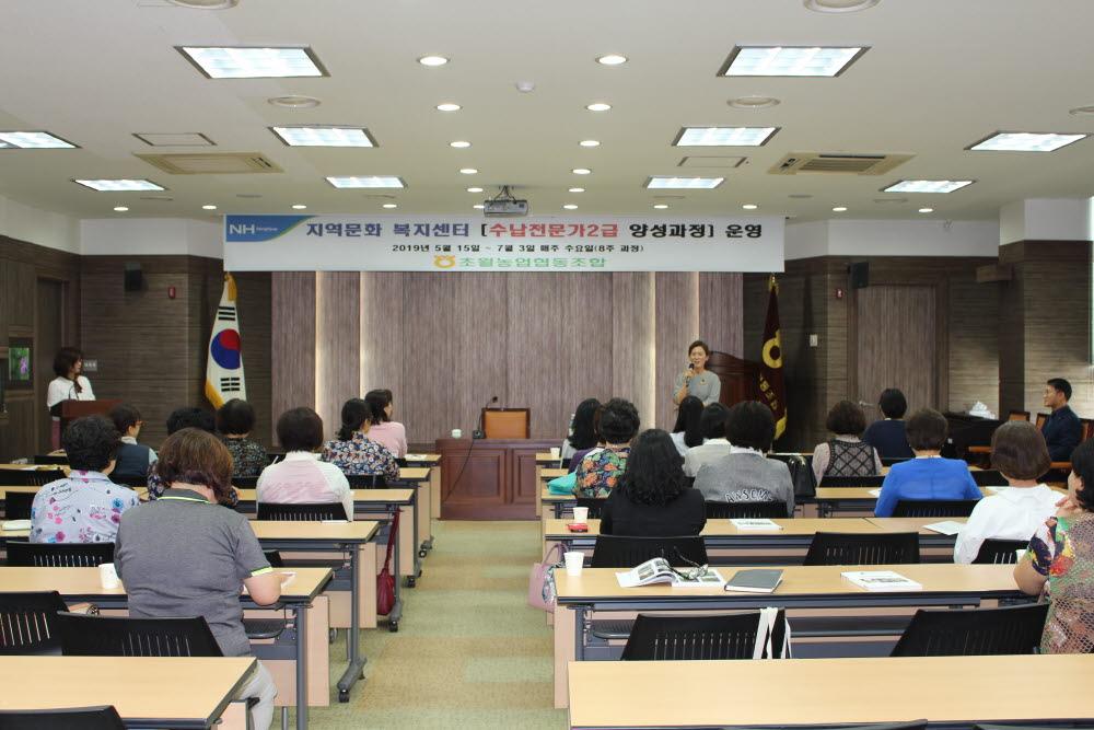 (19. 5. 15)지역문화복지센터 수납정리 양성과정 개강식.JPG