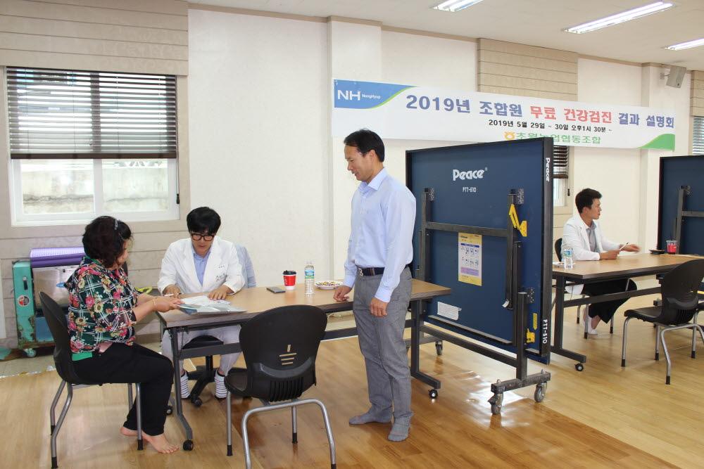 (19. 5. 29_30)2019년 조합원 무료 건강검짐 결과 상담-1.JPG